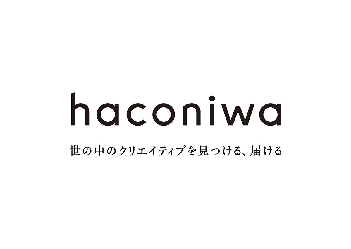 メディア情報:haconiwa