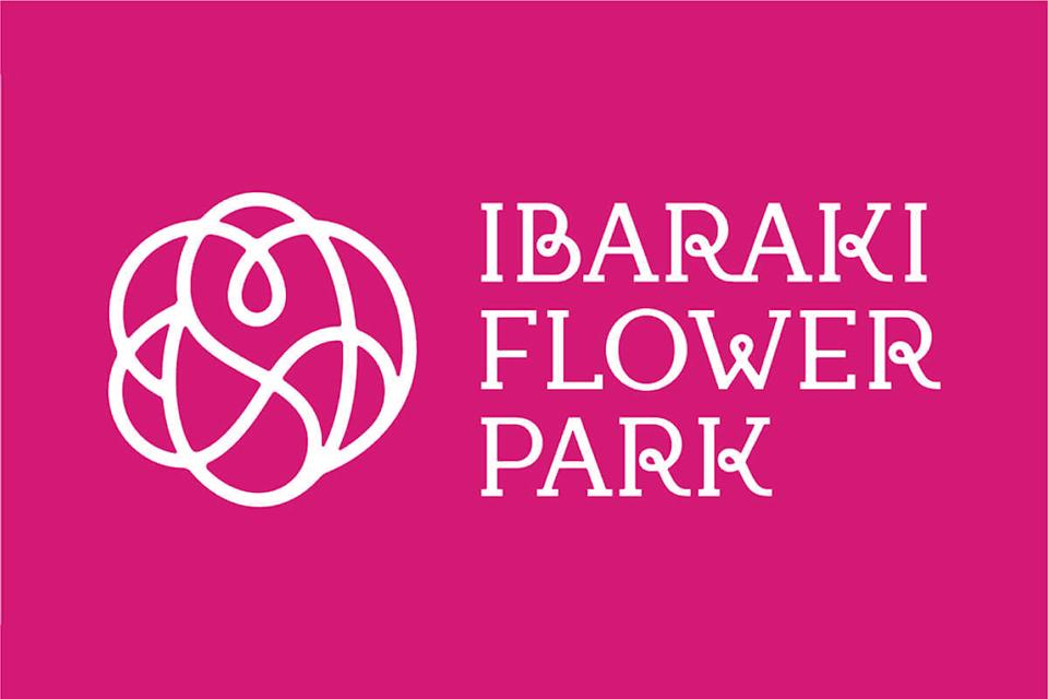 IBARAKI FLOWER PARK 展開スタート